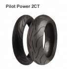 Моторезина 190/55 R17 75W TL R Michelin Pilot Power 2CT