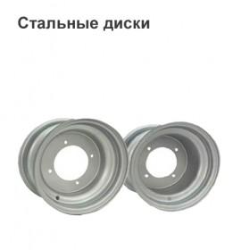 Стальные диски для квадроциклов 7`, 8`, 9`, 10`.